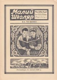 book-3322