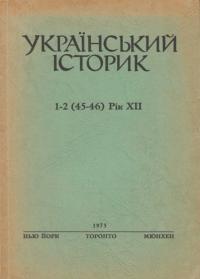 book-3329
