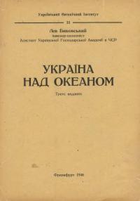 book-333