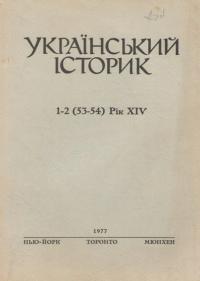 book-3330
