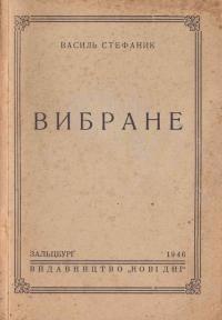 book-3331