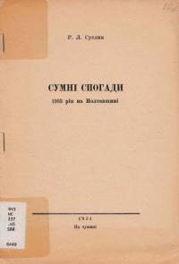 book-3332