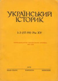 book-3333