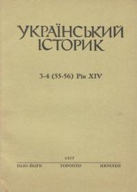 book-3334