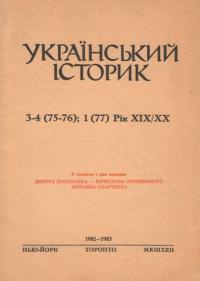 book-3336