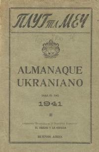 book-3337