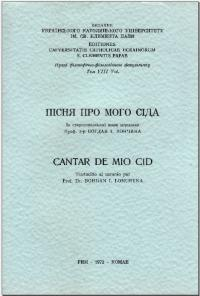 book-3338