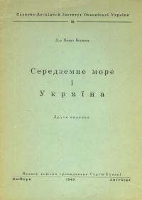 book-334