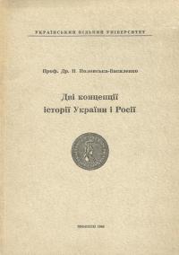 book-3342