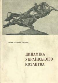 book-3343