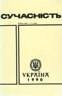 book-3345