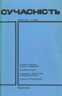 book-3348