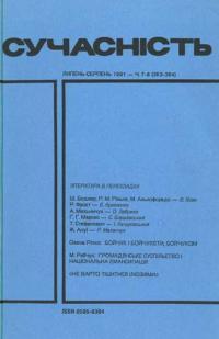 book-3351