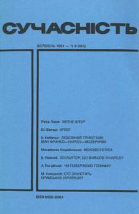 book-3352