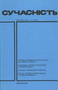 book-3354