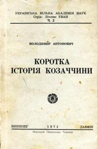 book-3356