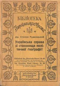 book-3358