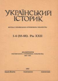 book-3364