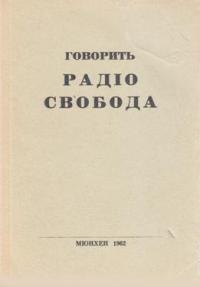 book-3368