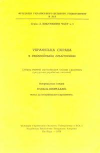 book-337