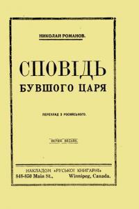 book-3370