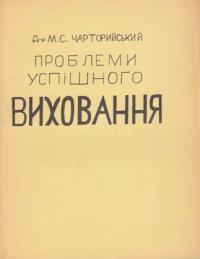 book-3371