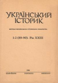 book-3372