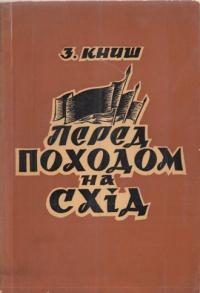book-3373