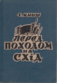 book-3374