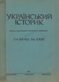 book-3375