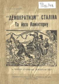 book-3376