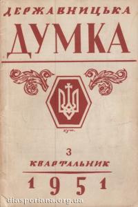 book-3377