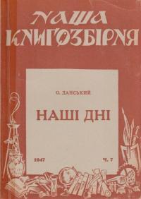 book-3379