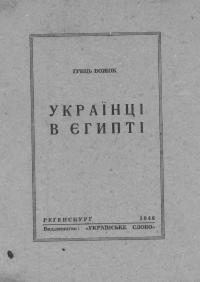book-338