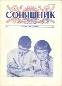 book-3380