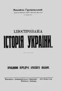 book-3381