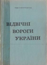 book-3382