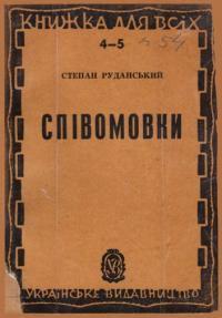 book-3384