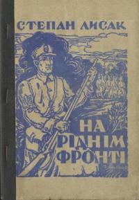book-3387