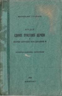 book-3390