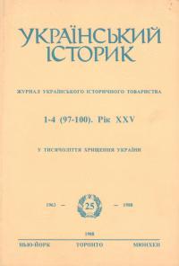 book-3392