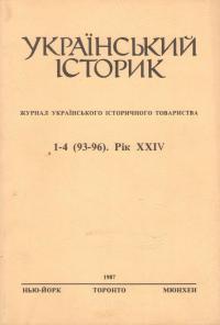 book-3393