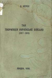 book-3395