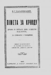 book-3396
