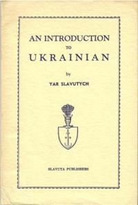 book-3397