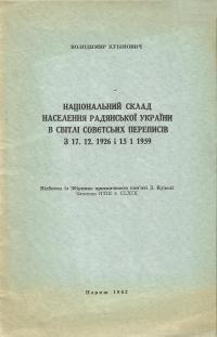 book-3398