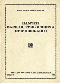 book-3399