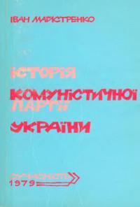 book-34