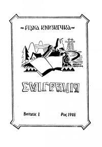 book-340