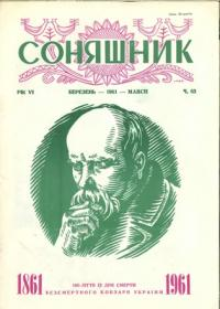 book-3402
